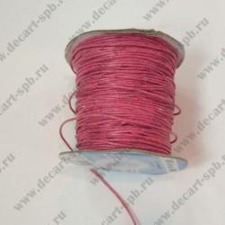 Шнур вощеный 1мм, розовый, 1м