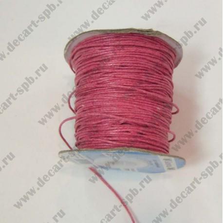 Шнур вощеный розовый 1мм 1м