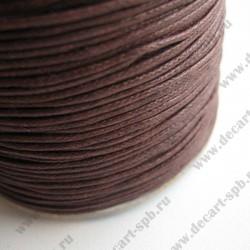 Шнур вощеный шоколад 1мм 1м