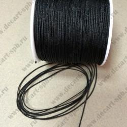 Шнур нейлоновый 0,8 см черный