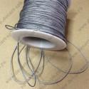 Шнур нейлоновый 1,2см, серый, 1м