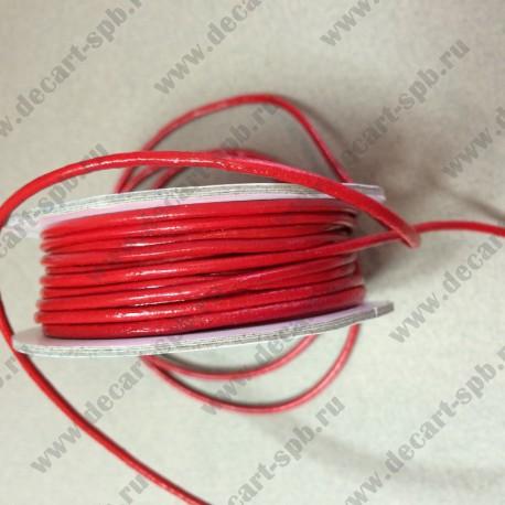 Шнур кожаный 2мм красный 1 метр