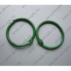 Кольца для альбома 30мм зеленые 2шт
