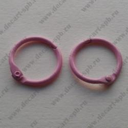 Кольца для альбома 25мм розовые 2шт