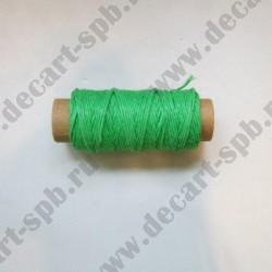 Нитка пеньковая для плетения толщина18 м зеленая
