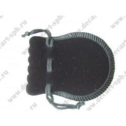 Мешочек из бархата круглый 9х7 см черный