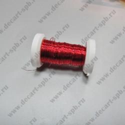Проволока 0,25 цвет красный катушка 40 метров
