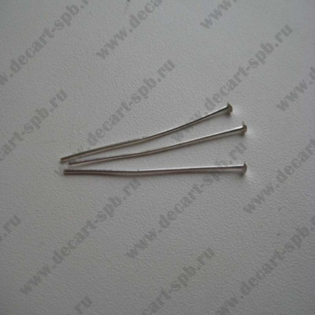 Штифт с шляпкой 24 мм (никель) 10 шт