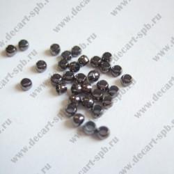 Зажимные бусины 2,5мм (черный никель) 10шт