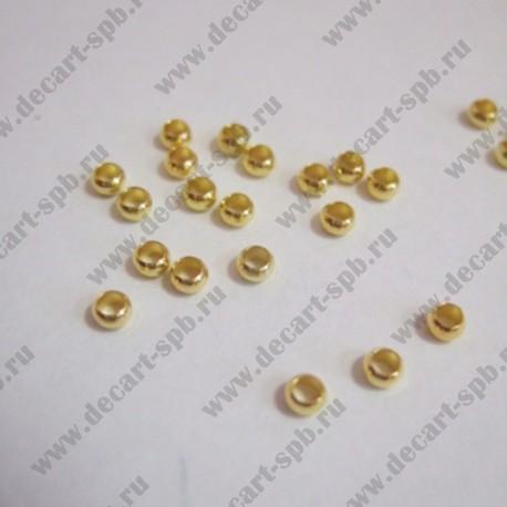 Зажимные бусины (кримпы) 3мм золото 10шт