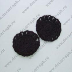 Вязаные круги черные 5 см