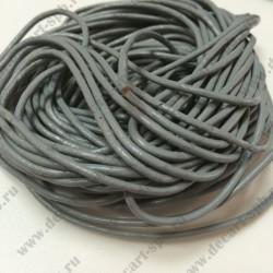 Шнур кожаный 1.8мм, серый, 1м