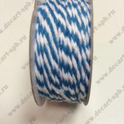 Шнур декоративный 2мм витой веревка 1м бело-голубой