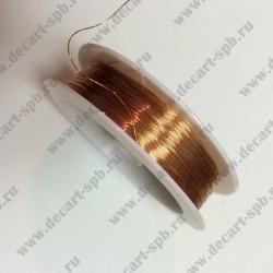 Проволока 0.2мм тонированная медь 50 м коричневая