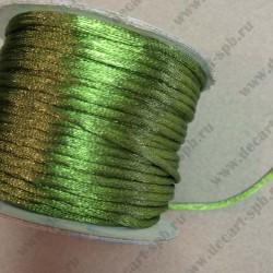 Шнур отделочный атласный 2мм зеленый 1м