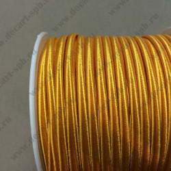Сутаж 4мм оранжевый 1м Италия