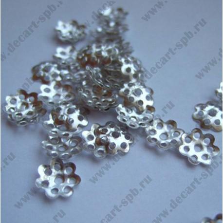 Шапочки крепежные цветок 8мм серебро 10шт