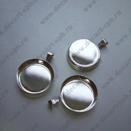 """Подвеска рамка """"круг"""" диаметр 17мм ант серебро"""