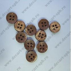 Пуговица кокосовая 10 мм на 4 прокола