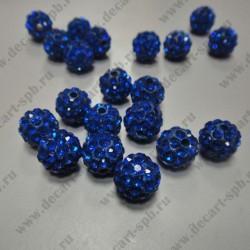 Бусина Шамбала 10мм синий