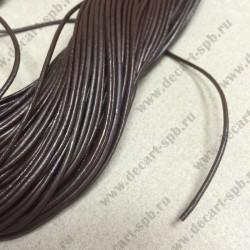 Шнур кожаный 1,5мм коричневый 1м