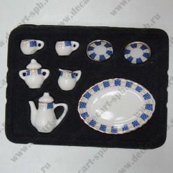 Набор фарфора миниатюрный чайный Синий узор 8 предметов