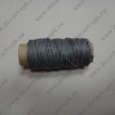 Нитка пеньковая для плетения 1мм толщина18 м, серая