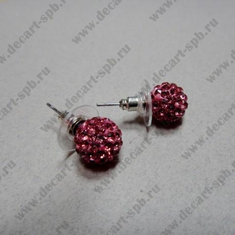 """Серьги-гвоздики """" шамбала""""  цвет розовый, диаметр сферы 10 мм"""