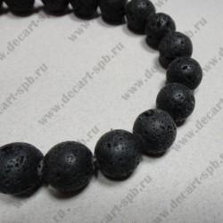 Бусина натуральный материал лава чёрная 10 мм