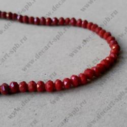 Бусина, тёмно-красный, 4 мм