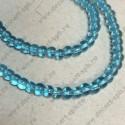 Бусина кварц 4мм голубой