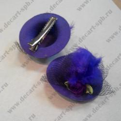 """Заколка """"шляпка с вуалью"""", фиолетовая, диаметр 58 мм"""