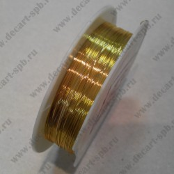 Проволока, золото, 0,3 мм, 10 м