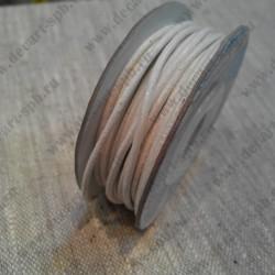 Шнур кожаный, 2 мм, белый, 1 м