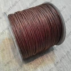 Шнур вощеный, молочный шоколад, 1 мм , 1м