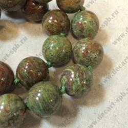 Бусина Яшма зеленая 10 мм