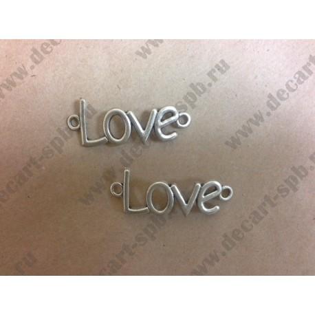 6-13 Коннектор LOVE цвет - серебро 40х17мм