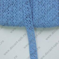 Тесьма вязанная ажурная 1,5 см синяя, длина 50 см
