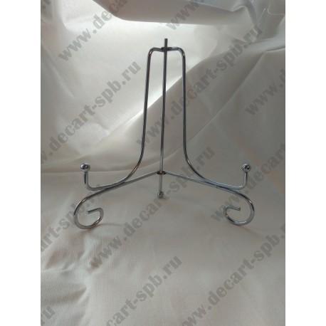 Металлическая подставка (под тарелку, часы и пр.) высота 25 см
