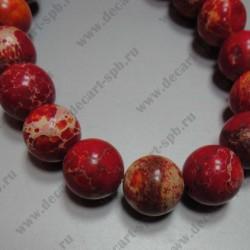 Варисцит красный12 мм
