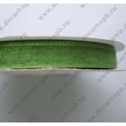 Органза 10мм зеленая 1м