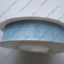 Органза 15мм голубая 1м
