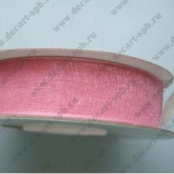 Органза 15мм розовая1м