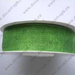 Органза 20мм зеленая 1м
