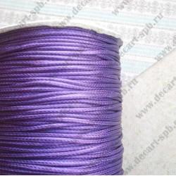Шнур вощеный 1,5мм премиум фиолет 1м