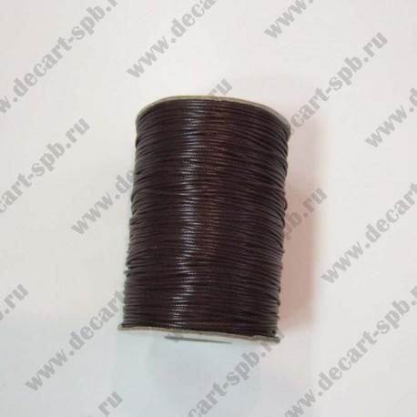 Шнур вощеный 1,5мм премиум коричневый 1м