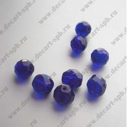 Бусины стеклянные 6мм граненые темно-синие 10шт